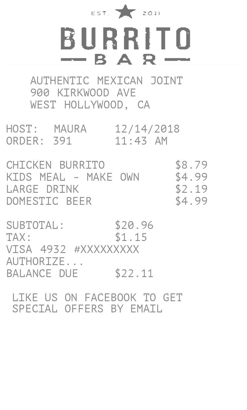 Custom Logo Receipt 4 receipt